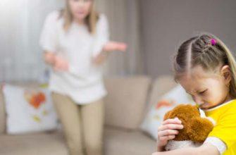 Муж не хочет детей: что делать?