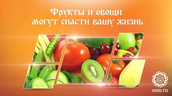 Что значит здоровое питание